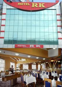 Photo of Hotel Rk Delhi