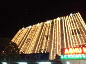 Photo of Ashu Hotel