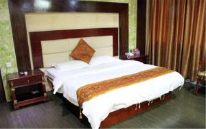 Baoying Business Hotel Shunde, Отели  Шунде - big - 12