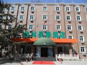 Greentree Inn Beijing Miyun Xinzhong Street Business Hotel, Hotely  Miyun - big - 1