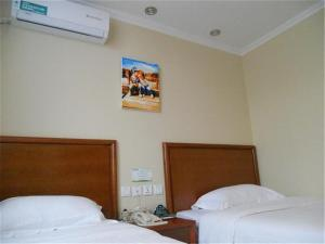 Greentree Inn Beijing Miyun Xinzhong Street Business Hotel, Hotely  Miyun - big - 19