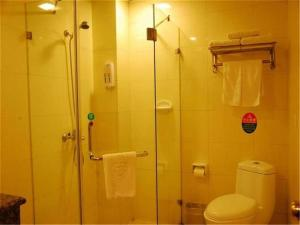 Greentree Inn Beijing Miyun Xinzhong Street Business Hotel, Hotely  Miyun - big - 18