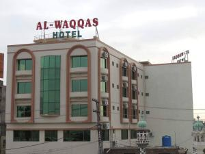 Photo of Al Waqqas Hotel