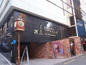 Motel Baron De Paris, Seul