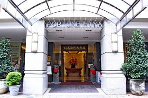 Photo of Fortune Hiya Hotel