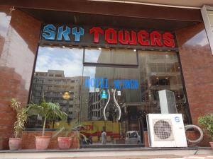 Photo of Hotel Sky Towers