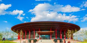 Photo of Beijing Yanqi Lake International Convention & Exhibition Center
