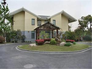 Photo of Gucun Park Hotel