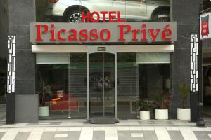 Photo of Hotel Picasso Prive