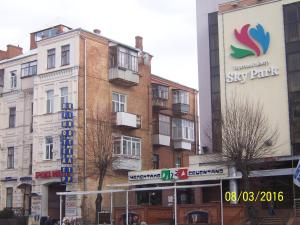 Gostevoy Apartment, Affittacamere  Vinnytsya - big - 79