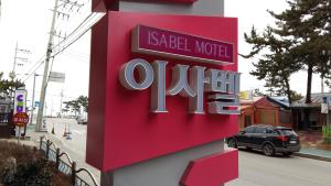 Photo of Isabelle Motel