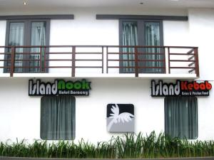 Photo of Island Nook Hotel