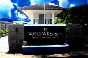 Photo of Hotel Noken Timika