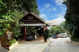 Photo of Borneo Tropical Rainforest Resort