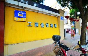 Photo of City Comfort Inn Nanning Gongshang Branch