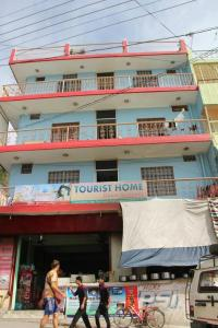 Photo of Tourist Home   Rishikesh