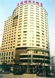Photo of Pearl Hotel