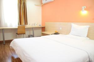 7Days Inn Jinan Railway Station Tianqiao branch, Отели  Цзинань - big - 11