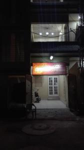 Photo of Saibaan Guest House