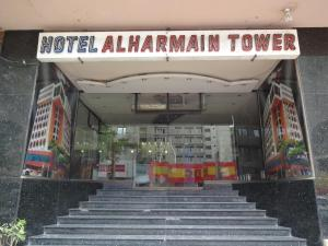 Photo of Hotel Al Harmain Tower