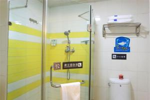 7Days Inn Ganzhou Wenming Avenue, Hotels  Ganzhou - big - 16