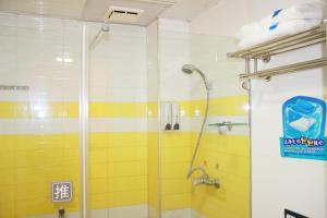 7Days Inn Beijing Dahongmen Bridge, Hotels  Beijing - big - 9