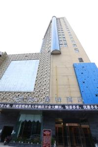 Photo of Starway Hotel Hotel Nanchang University