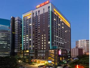 Photo of Guangzhou Good International Hotel