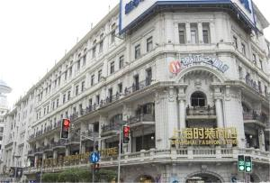 Photo of Jinjiang Inn   Nanjing East Road Pedestrian Street   East Asia Hotel