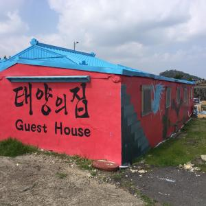 Photo of Sun Guesthouse