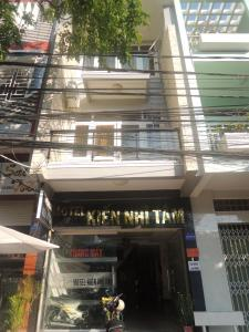 Photo of Kien Nhi Tam Motel
