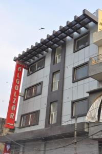Photo of Hotel Al Gulzar
