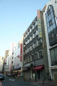 Photo of Hotel Houshi Kaikan