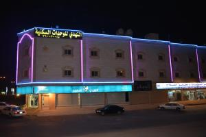 Photo of Al Nahdi Furnished Apartments