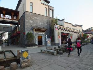 obrázek - Huangshan Daylight International Youth Hostel