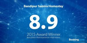 Photo of Bandipur Samira Homestay