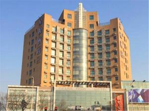 Photo of Starway Hotel Beijing Shunyi District Government