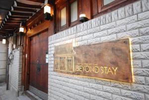 Photo of Beyond Stay