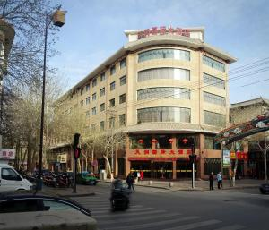 Photo of Tian Run International Hotel Dunhuang