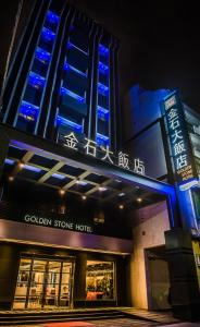 Photo of Golden Stone Hotel