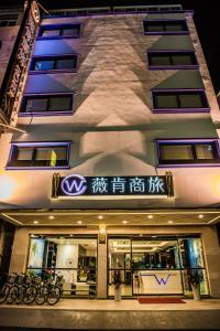 Photo of We Can Hotel