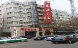 Photo of Chengde Jichu Hotel