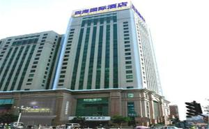 Photo of Chengde Sihai International Hotel