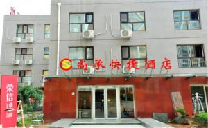Photo of Shangcheng Express Hotel