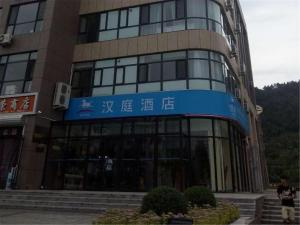 Hanting Express Hotel Chengde Xinglong Nanhuan Road Branch, Hotely  Miyun - big - 15