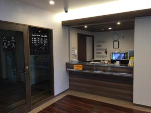 Guest House Rojiura, Hostels  Beppu - big - 26