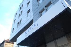 Photo of Hotel Nevski