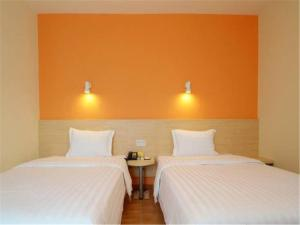 7Days Inn Beijing Xinjiekou Subway Station, Hotels  Beijing - big - 22