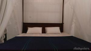 Aluthgedara Guest House