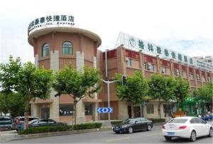 GreenTree Inn Shanghai Pudong New District Bei'ai Road Express Hotel